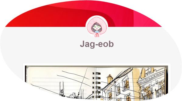 Jag-eob, les blog encré de Yuminette